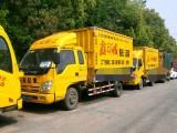魯磨路搬家公司,魯磨路面包車搬家,魯磨路小型搬家