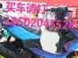 九新原装摩托车