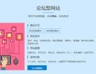 微信公众号开发运营 网站建设 官网订制