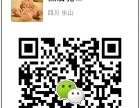 西城国际正后门徐妈妈私房菜现已开通微信订餐服务