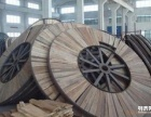 长沙益阳常德高价回收电缆盘和电缆线盘,铁木盘回收公司