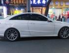奔驰E级双门轿跑车2013款 E200 1.8T 自动 只卖个人