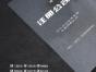 上海注册集团公司条件及注意事项