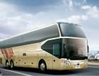 胶南到黄山客车新时刻表18506393708