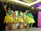 斗花演艺舞蹈星空芭蕾傣族舞蹈佤族喷火民族舞爵士舞