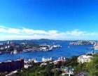 绥芬河-海参崴四日游 绥芬河金山国际旅行社旅行社