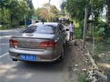 晋城道路救援热线传动轴断了漏油