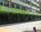 深圳宝安沙井附近哪里有卖跑步机的专卖店
