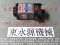 LSB-250双手开关,气囊模垫总成 就找东永源