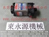 SL过载泵维修,东永源批发东发冲床气泵VA08-760