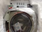 单位福利,全新全自动洗衣机