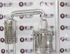 汕头酿酒设备东莞酿酒设备家用型酿酒设备和技术