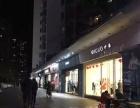 布吉桂芳园东大街维一在卖精品街铺