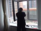 燕郊门窗维修电话是多少?换玻璃多少钱?
