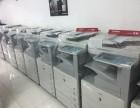 天津复印机转让