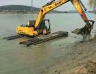 长春市农安县中国海尔200水陆两用挖掘机租赁