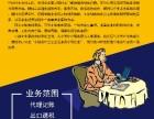 宁波市镇海小薇会计服务有限公司