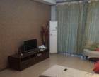 南明绿苑小区 2室2厅 100平米 简单装修 押一付三