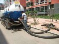 泰州抽泥浆专业抽污泥工厂抽粪抽化粪池