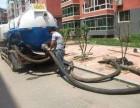 江阴管道清淤管道检测CCTV检测市政清淤雨水管疏通公司
