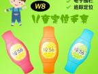 vakuan 华广 W8 智能手表智能手环腕表手机安卓蓝牙穿戴式设备