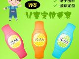 vakuan 华广 W8 智能手表智能手环腕表手机安卓蓝牙穿戴式