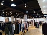 杭州礼诚服饰品牌折扣女装尾货一手货源 国内一二线品牌女装