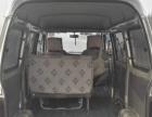 五菱 之光 2013款 1.0 手动 实用型78座-不用小客车指