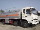 5吨10吨上户和不上户油罐车加油车厂家现车便宜出售 