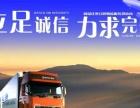 港路货物运输 500公里内一天到 几十条运输专线