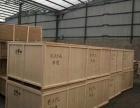 海淀区永丰科技园精密机械木箱包装厂