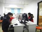 嘉定南翔平面设计培训 学设计到江桥万达定优教育