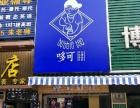 上海大学商业街卖场生意转让Y