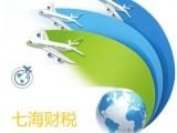 苏州申请进出口权外管局办理流程
