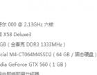 英特尔6核12线程,相当于12核,内存12G固态硬盘独立显卡