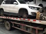 铜梁汽车救援价格 车坏了办 救援电话 拖车搭电换胎