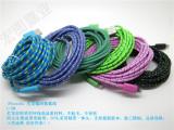 厂家批发苹果iPhone5S 尼龙编织1米2米3米彩色数据线布线
