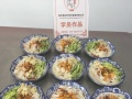 西安小吃秦镇米皮培训 宝鸡擀面皮技术 肉夹馍加盟