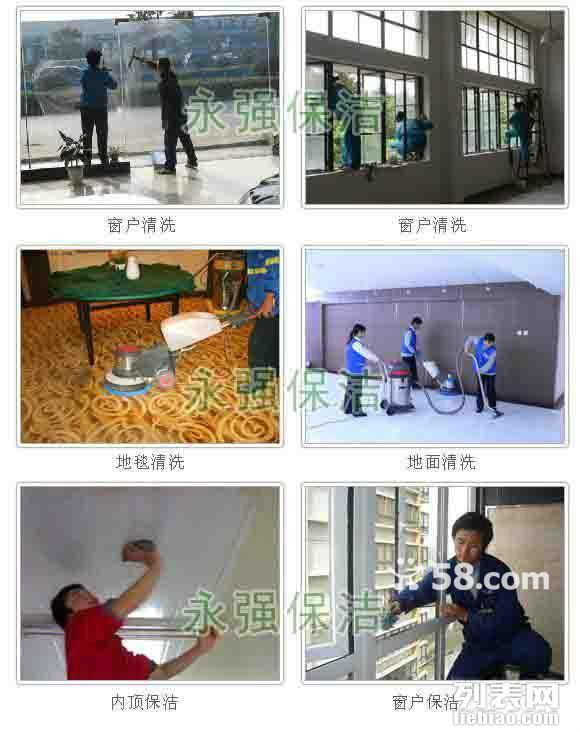 睢宁专业外墙玻璃门头清洗--地毯清洗--石材清洗!