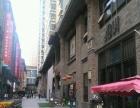 力盟临街商铺出售 125平米