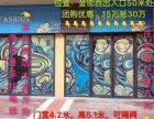 安吉万达金街商铺 40年产权