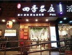 年租金33万南京东路商圈沿街旺铺 低于市场价40万