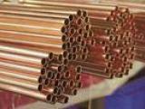 有色金属管材-供应C17200铍铜管、进口钨铜