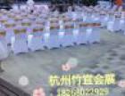 杭州桌椅出租,杭州桌椅租赁,杭州长条桌出租选杭州竹宜会展