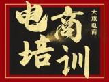 南阳商旗教育 平面设计培训 室内设计培训