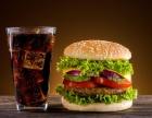 苏州华莱士汉堡店加盟费多少钱华莱士加盟条件是怎样的