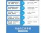 广州注册公司做账代理