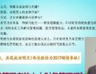 9月15日非财务管理者的六大财务管理观公开课
