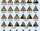 道路标牌、施工标牌、交通标牌、标牌