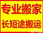 郑州搬家58面包车速运拉货电话